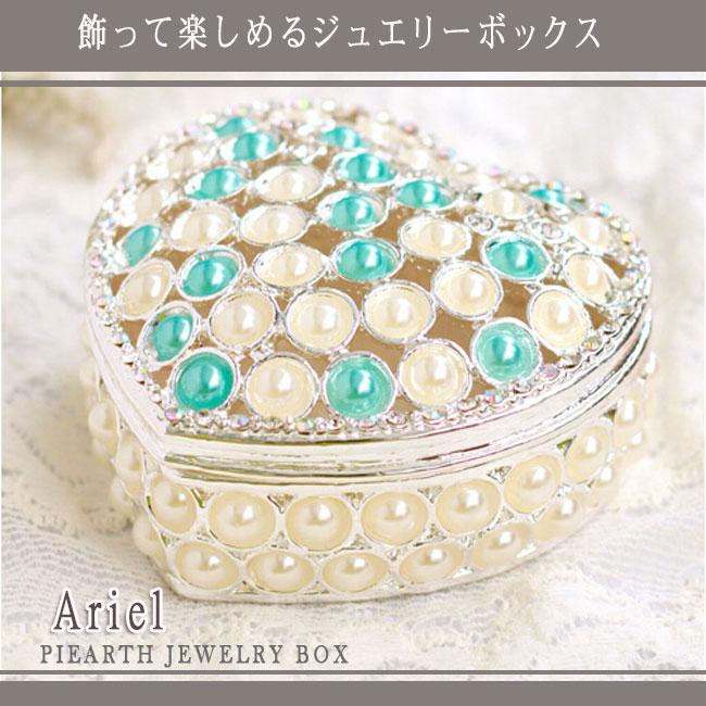 SBN21 Rakuten Global Market Jewelry box Ariel jewelry box box