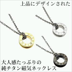 PURELOOP Oz(ピュアループオズ)リングタイプ【HLS_DU】P15Aug15
