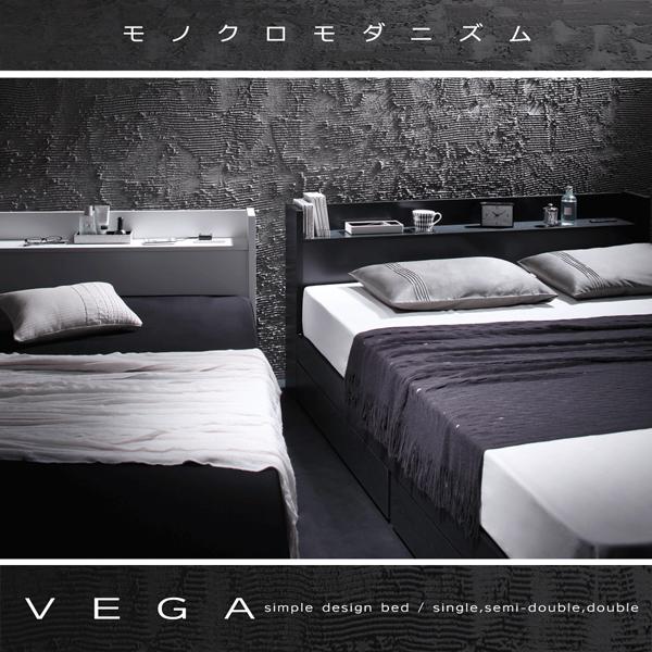 棚・コンセント付き収納ベッド【VEGA】ヴェガ シングル スタンダードボンネルコイルマットレス付き【メーカー直送品】
