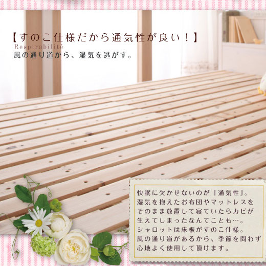 You can adjust the height! Miya shelf and outlet with Slatted bed base bed shallot single size / semidoublesyze / double / frames / mattresses / Bonn Neal coil / sprung / multiracesuper / hard / regular.