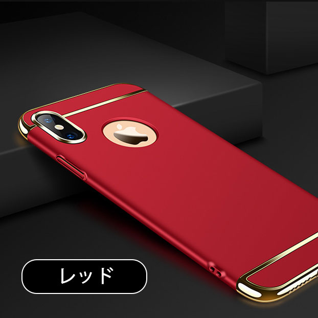 brand new 22814 4ba89 Three steps of iPhone X cases type hardware case five colors champagne gold  gold black navy Rose gold