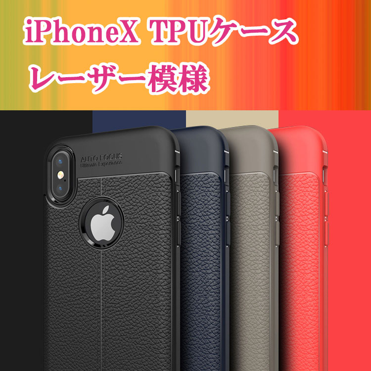 cheap for discount c7466 0f019 Protective film with ♪ iPhone5S/iPhone5 TPU material super thin 0.5 mm soft  case 5 color pick, if this price OK silicone case iphone 5 also dress ...