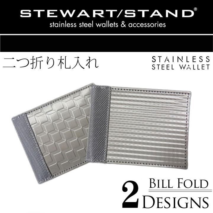 STEWART/STAND ステンレス財布(二つ折り財布)財布/二つ折り/ステンレススチール/ステンレス繊維/スキミング防止/メンズ/男性用/紳士用/男女兼用P15Aug15