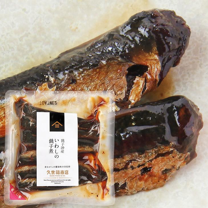 割り引き 昔ながらの醤油味の自信作です 久世福商店 供え 100g 銚子沖産いわしの銚子煮