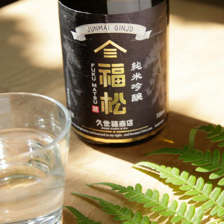 久世福商店 毎週更新 日本酒 純米吟醸 ブランド激安セール会場 720ml 福松