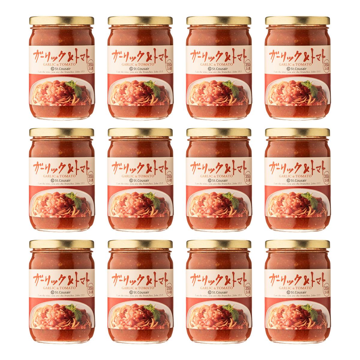 大人気のパスタソースをまとめ買い パスタソース ガーリック トマト350g 新作 春の新作続々 ラッピング 12本まとめ買い 化粧箱詰め不可 のし