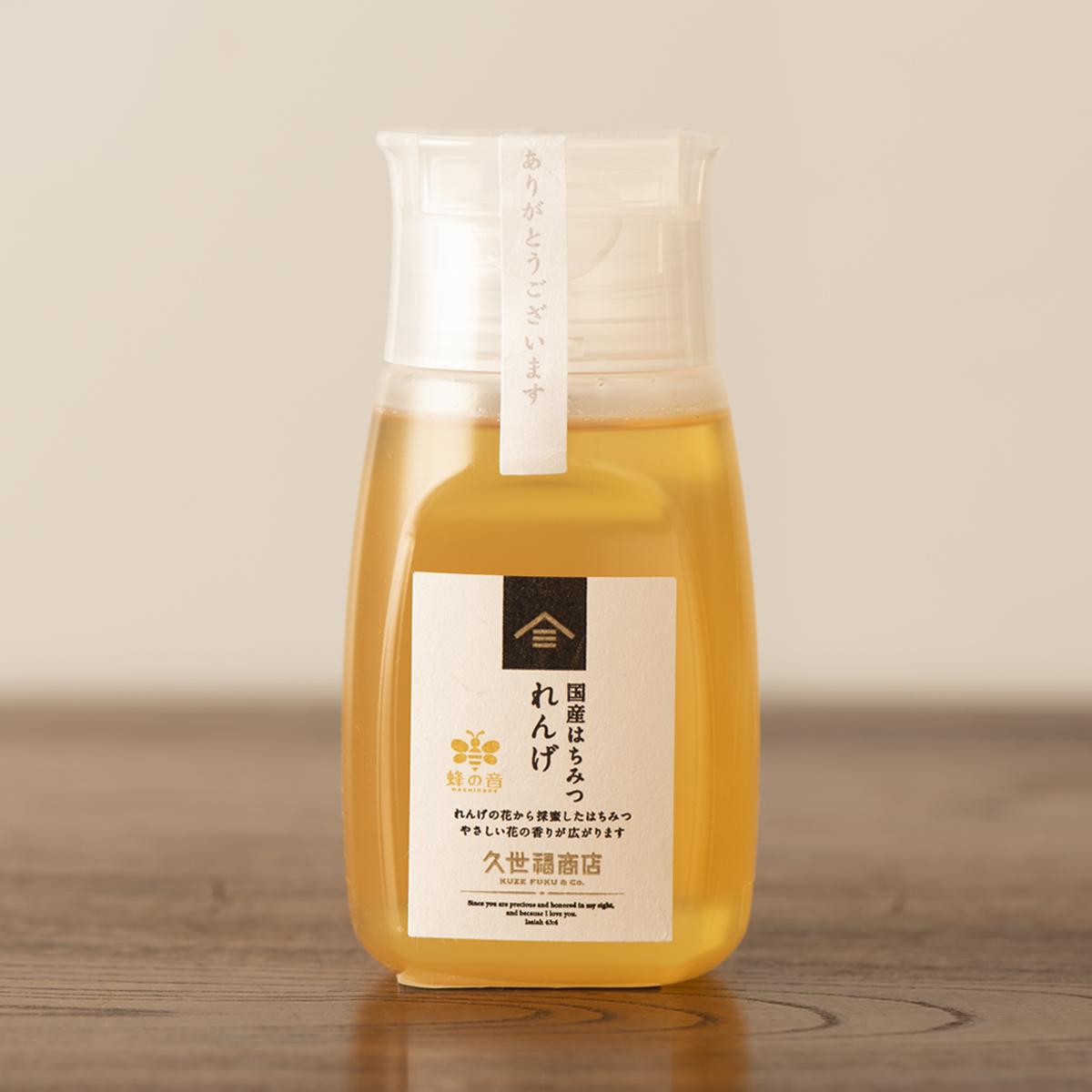 華やかな香りの国産れんげはちみつです 爆買い新作 国産はちみつ れんげ 280g セール価格