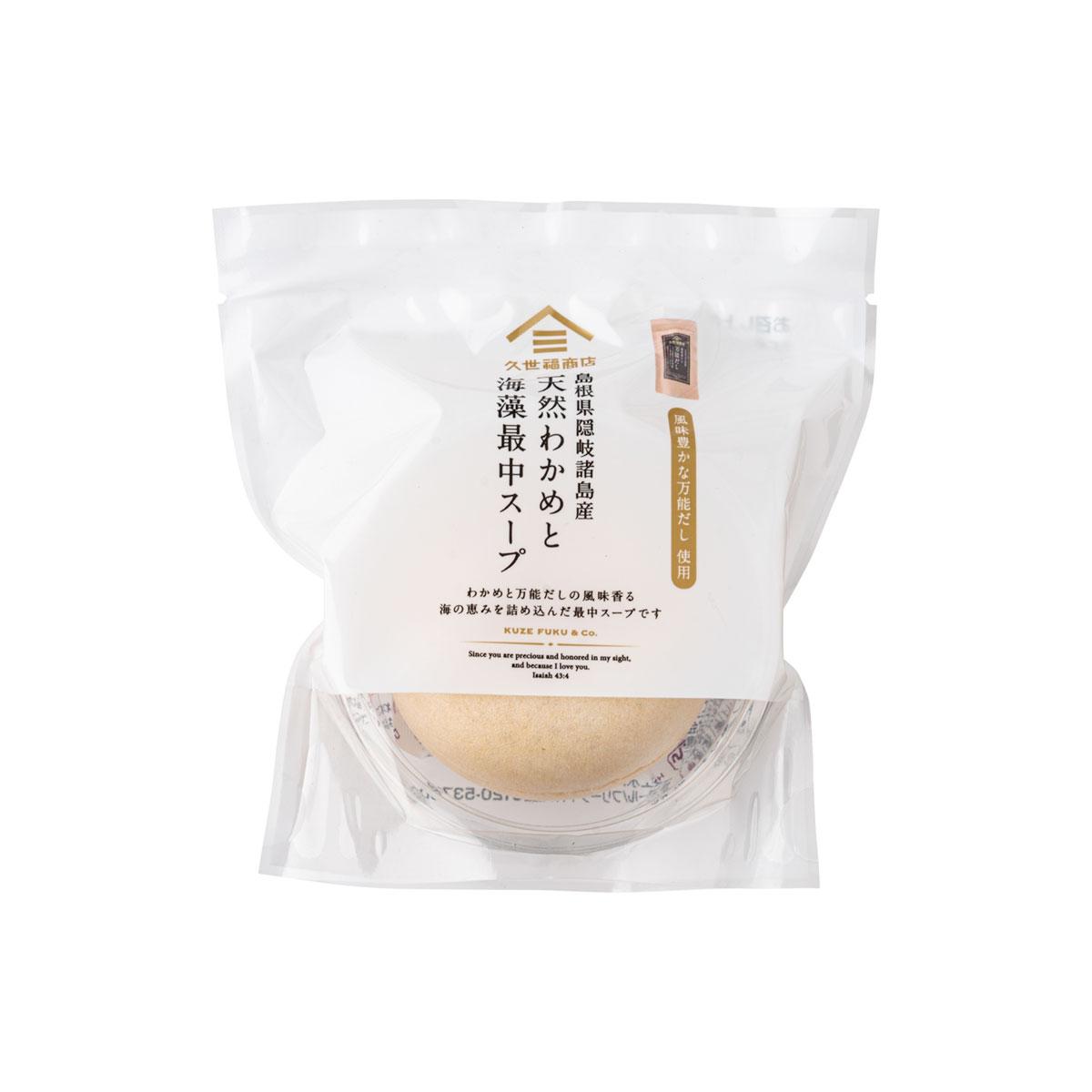 セール 登場から人気沸騰 当店限定販売 天然わかめと海藻スープ を最中の皮で包んだスープです 天然わかめと海藻最中スープ 8g