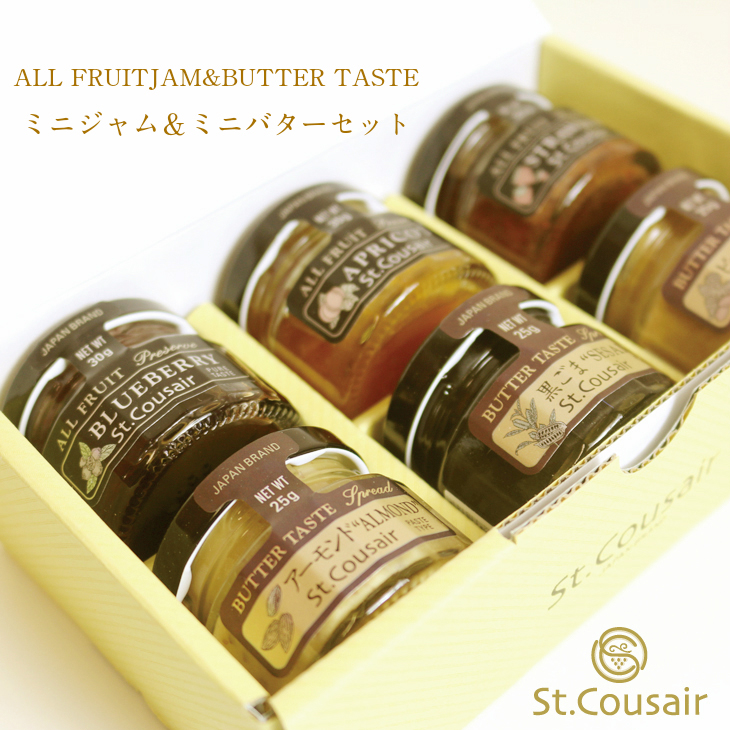 Sc Rkt Mini Jam Amp Mini Butter Set Rakuten Global Market