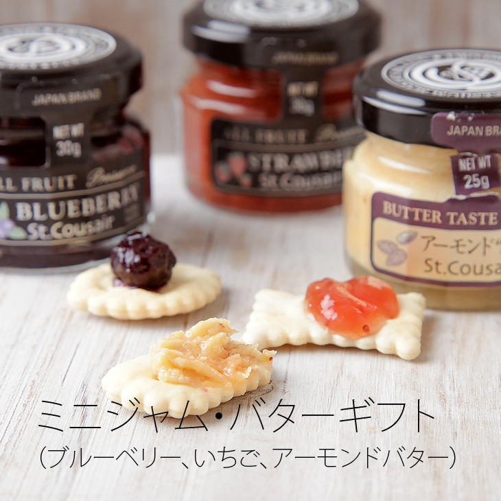 Sc Rkt Mini Jam Butter Gift Rakuten Global Market