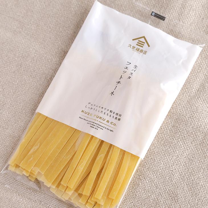 いつでも送料無料 デュラムセモリナ粉を使用しっかりとしたもちもち食感 久世福商店 久世福 限定特価 生パスタ フェットチーネ 120g