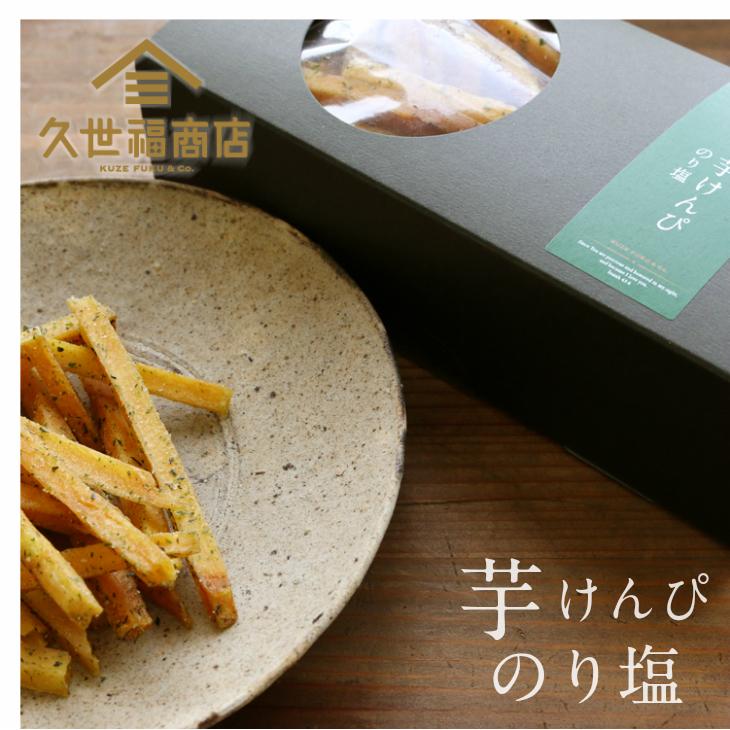 【久世福商店】芋けんぴ【のり塩】140g
