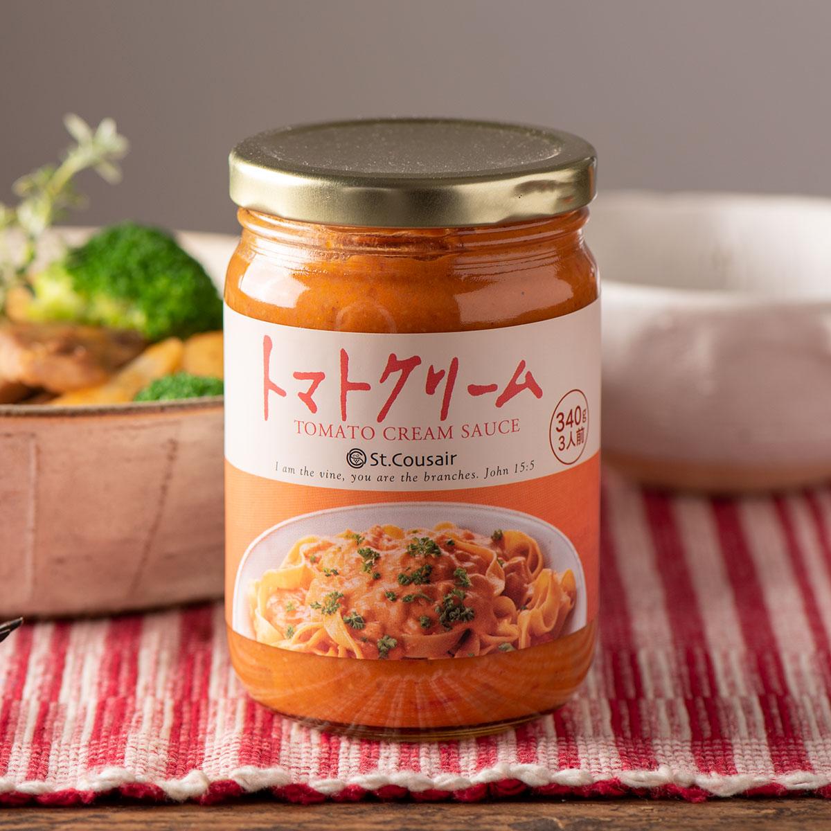 カリフォルニア産トマトの酸味と濃厚な生クリームのハーモニー パスタソース 贈与 340g トマトクリームソース 新登場