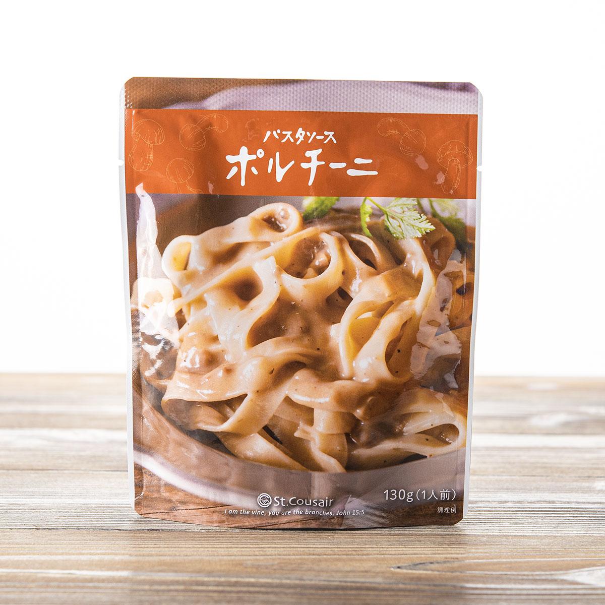 ベシャメルソースをベースにポルチーニ茸が豊かに香る贅沢なソースです パスタソース 人気急上昇 ポルチーニ 1人前 メーカー在庫限り品 130g レトルト食品