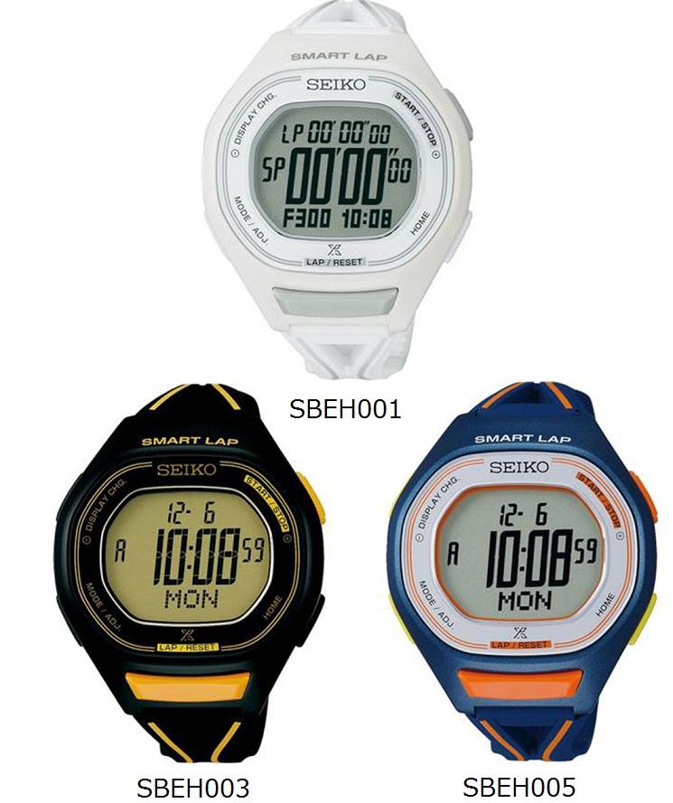 SEIKO セイコー スーパーランナーズ スマートラップ ランニングウォッチ SBEH001 SBEH003 SBEH005