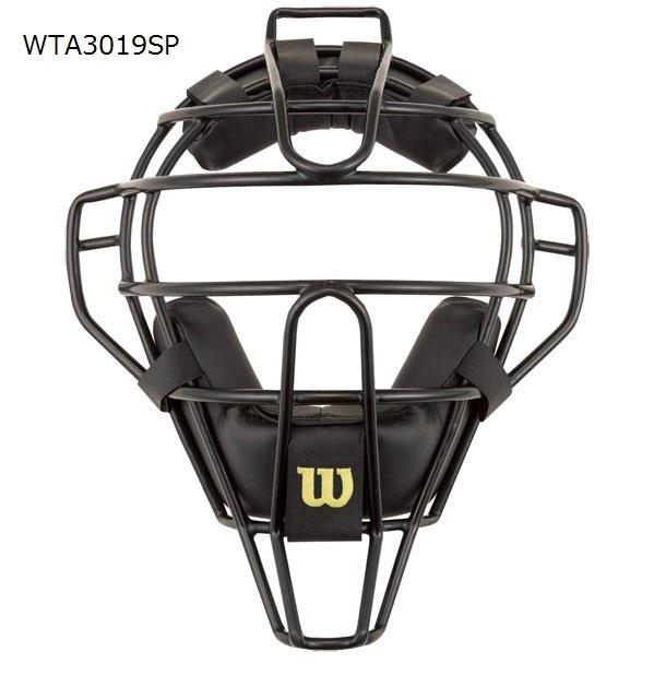 即納可能です! ウイルソン【Willson】  硬式 NPB 審判用マスク スチールフレーム  WTA3019SP