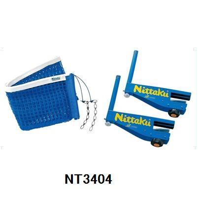 ニッタク  日卓 卓球台ネット&サポート I.N.サポート&ネットセット  完全密着設計 ♪ NT3404