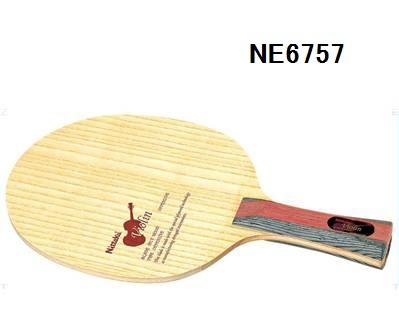 ニッタク  日卓 卓球ラケット  バイオリンFL 独特の「しなり」が生む打球感♪ NE6757