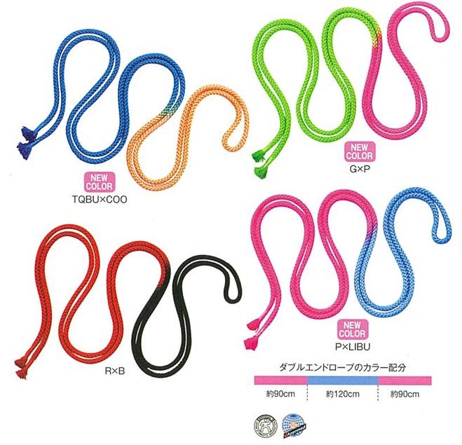 ササキ  SASAKI  ダブルエンドロープ 新体操手具用品 両先端が同色のツートンカラー♪ M280TSF