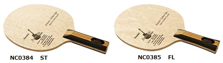 ニッタク 日卓 卓球ラケット アコースティックカーボン 繊細なタッチがボールに伝わりやすいことが特徴のアコースティックカーボン 弦楽器シリーズ 攻撃型選手用 NC0384 NC0385