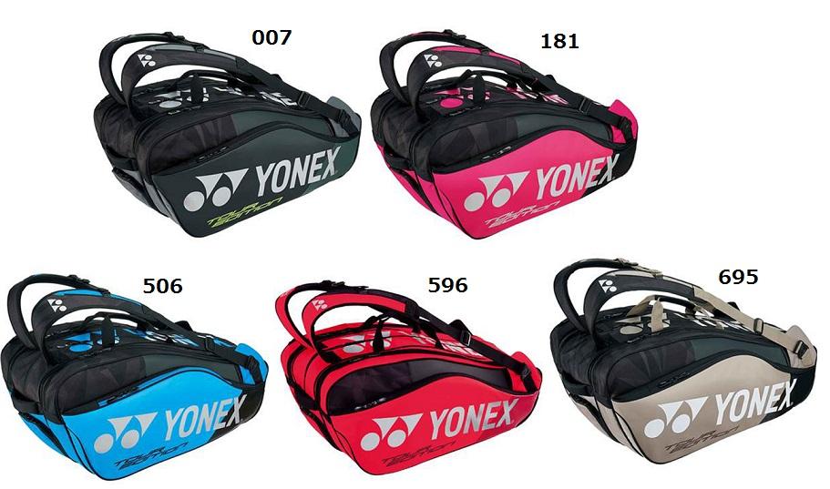 2018 ヨネックス【YONEX】 テニス ラケットバック9 リュック付き テニスラケット9本収納可能♪ BAG1802N