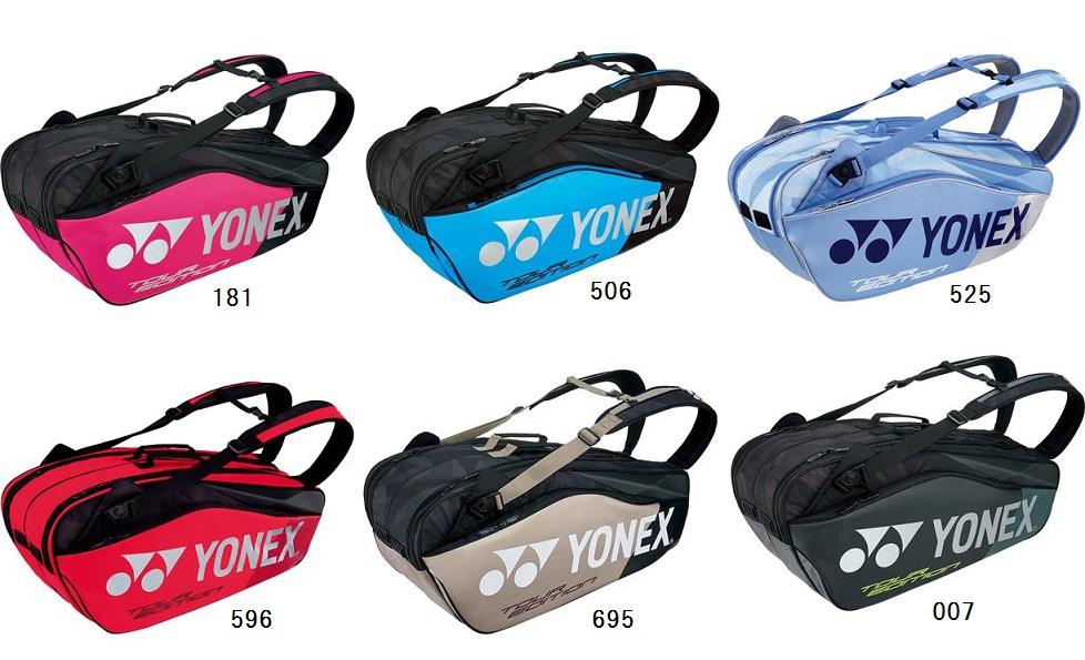 ヨネックス【YONEX】 テニス ラケットバック6 リュック付き テニスラケット6本収納可能♪ BAG1802R