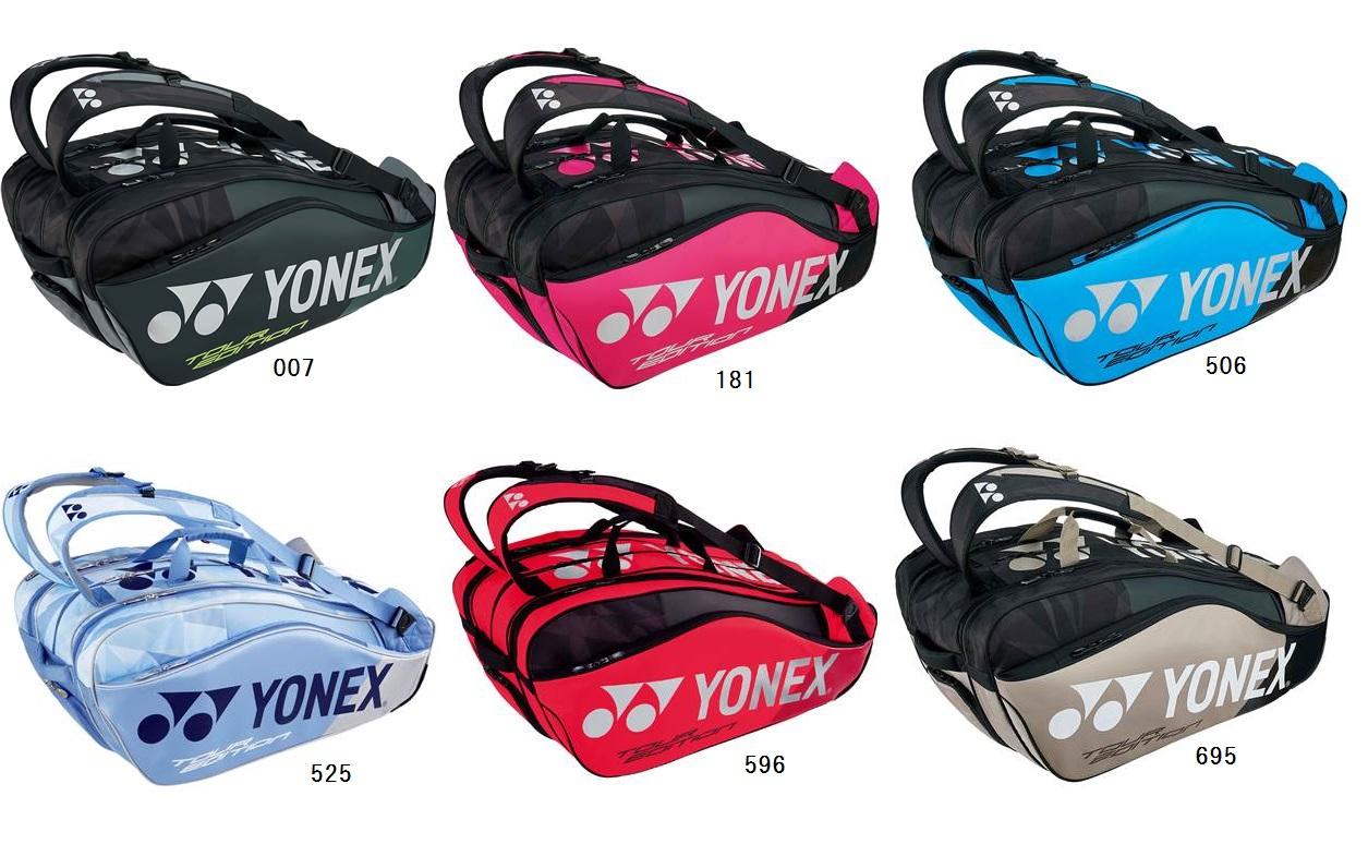ヨネックス【YONEX】 テニス ラケットバック9 リュック付き テニスラケット9本収納可能♪ BAG1802N