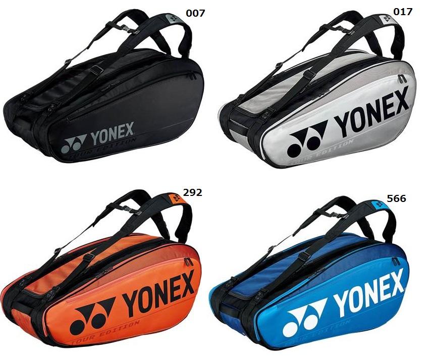 2020 ヨネックス【YONEX】 テニス ラケットバック9 リュック付き テニスラケット9本収納可能♪ BAG2002N