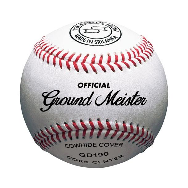 SSK 硬式ボール 高校試合球 (1ダース)12個入り GD190