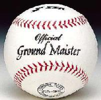 SSK 硬式ボール 社会人・大学試合球 (1ダース)12個入り GD400