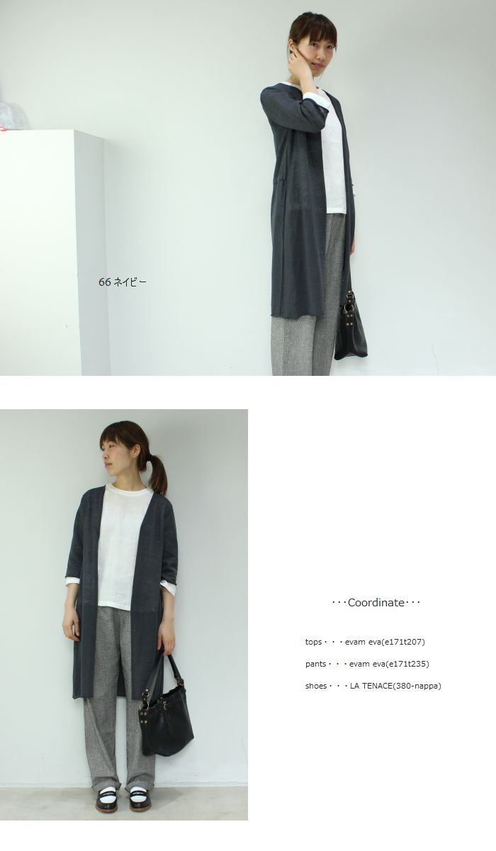 최대 35배 패션×포인트 업제7/1 10:00~7/5 9:59 evam eva(에바무에바) high gauge linen robe 2 color made in japan e171k257-d