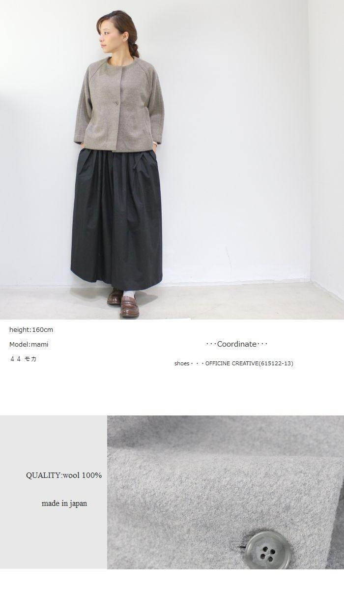全品対象!月末ra・coupon10%OFF7月29日(Mon)18:00~7月31日(Wed)23:59 【最後の1点です】 evam eva(エヴァムエヴァ) press wool short coat 3colormade in japane173k069-e184k007【eve】