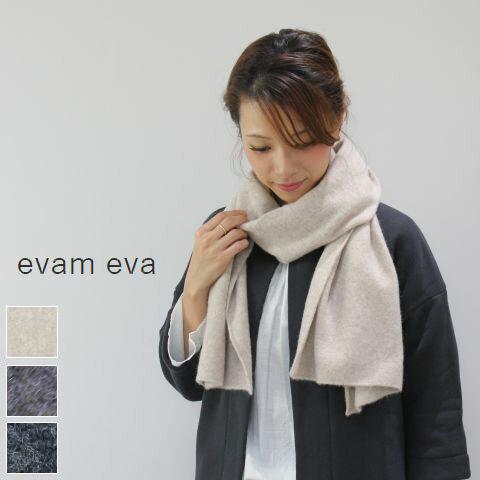 evam eva(エヴァムエヴァ) brushed stole 3colormade in japanv173g944【ev】