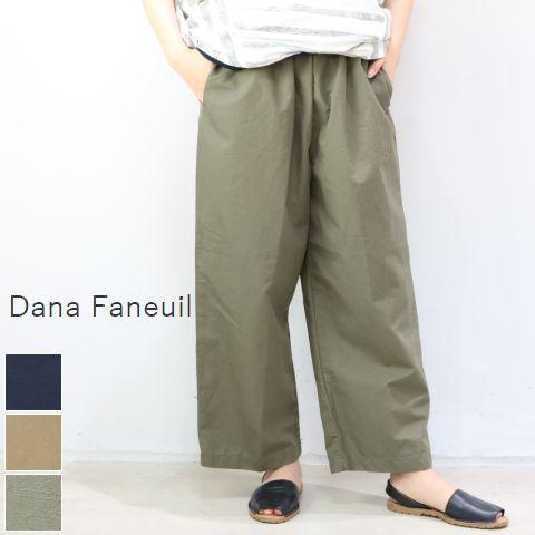 【5%・10%OFF】月末クーポン8月21日(Wed)17:00~8月25日(Sun)23:59 Dana Faneuil(ダナファヌル)ギャザー ワイド パンツ 3colormade in japand-7318501