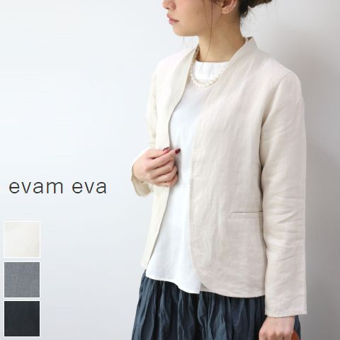 evam eva(エヴァムエヴァ) crepe linen jacket 3colormade in japane191t065