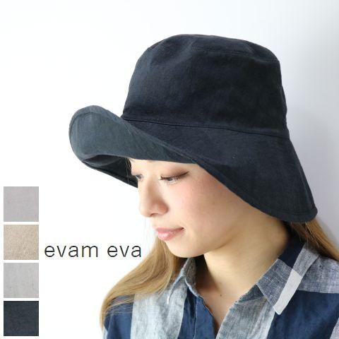 ご購入に合わせて使えるクーポン【全品対象】4月2日(Tue)19:00~4月7日(Sun)14:59  evam eva(エヴァムエヴァ) linen hat 2colormade in japane191z109