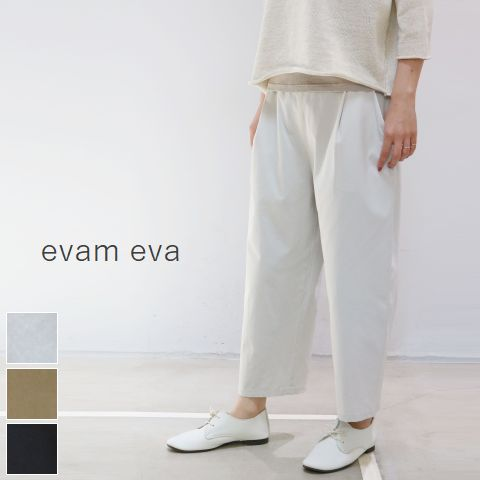 【MAX3000円OFF】SCAMPマルチクーポン4月17日(Fri)18:00~4月23日(Thu)9:59  evam eva(エヴァムエヴァ)<BR><BR>cotton tuck easy pants 3color<BR><BR>made in japan<BR><BR>e201t138
