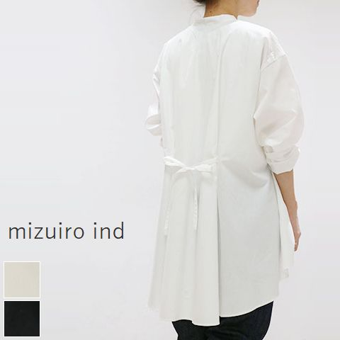 SHOP全品ポイント10倍&Outlet20倍3月17日(Tue)18:00~3月21日(Sat)14:59 mizuiro ind (ミズイロインド)band collar flare shirt 2colormade in japan1-239059
