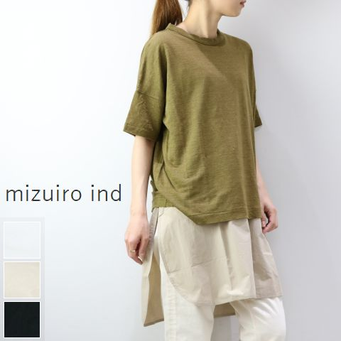 【5%・10%OFF】月末クーポン8月21日(Wed)17:00~8月25日(Sun)23:59 mizuiro ind (ミズイロインド)mizuiro-ind.N/S tunic 3colormade in japan2-238327 【NEW】