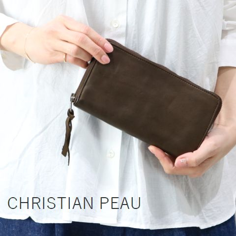 【5%・10%OFF】月末クーポン8月21日(Wed)17:00~8月25日(Sun)23:59 CHRISTIAN PEAU(クリスチャン ポー)LEATHER WALLETb-004-d-cinanmon