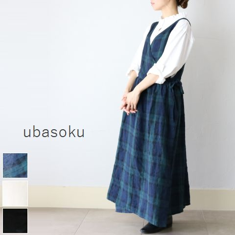 年末年始開催【10%OFFクーポン】12月26日(Sat)2:00~1月5日(Tue)11:59   ubasoku(ウバソク)2way ジャンパー スカート 3colorub-0033:SCAMP CLOTHING
