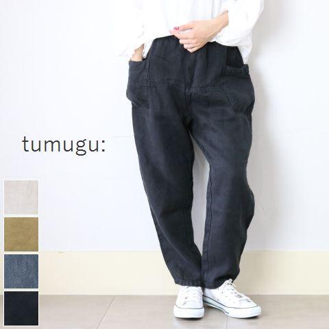 【5%・10%OFF】月末クーポン8月21日(Wed)17:00~8月25日(Sun)23:59  tumugu(ツムグ)ソリトリネンイージー パンツ 4colormade in japantb14338-19
