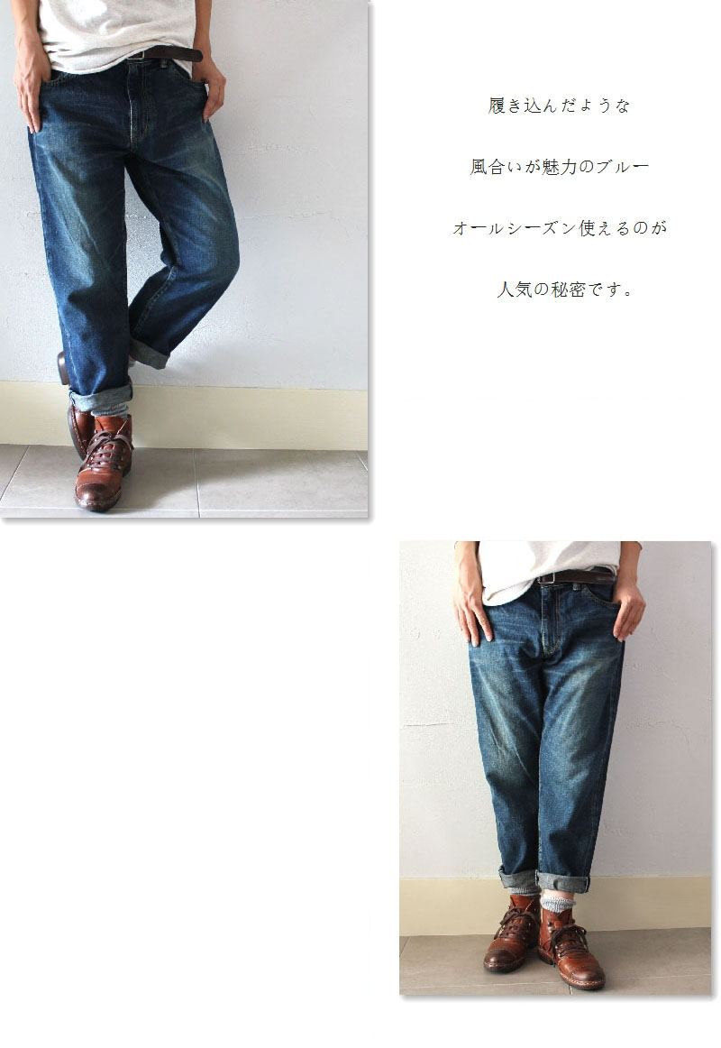 7 / 22 15:00 ~ 7 / 24 23:59 up to 5 P pants deep blue (deep blue) sweet woven denim boyfriend ankle length
