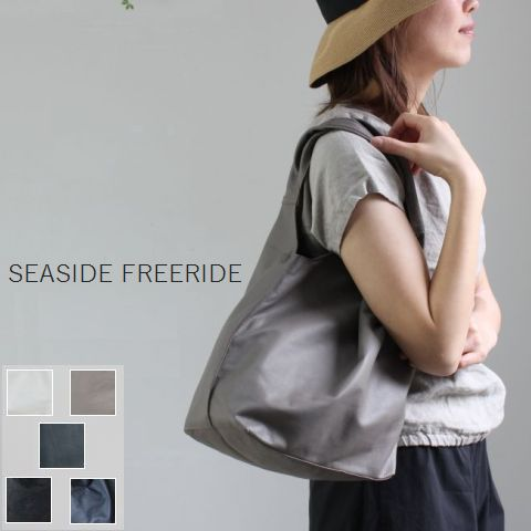 【予約商品】 NAVY SALT STORE(SEASIDE FREERIDE) SP BAG 5color tt-02-12