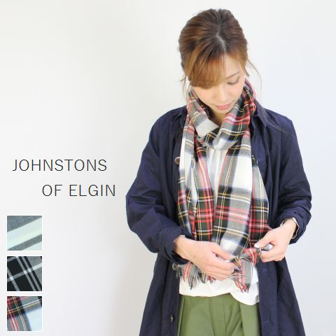 report on johnstons of elgin Buy johnstons of elgin online at luxdeco, finest cashmere clothing & accessories perhaps the only way to spend the cooler months: with the purveyor of fine scottish cashmere and fine woolens.