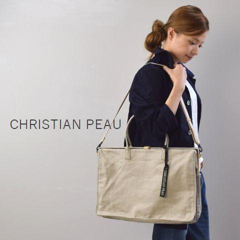 ご購入に合わせて使えるクーポン【全品対象】4月2日(Tue)19:00~4月7日(Sun)14:59  CHRISTIAN PEAU( クリスチャン ポー) BAG20148cp-gm-briefcase-l-d