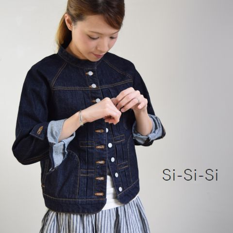 【予約商品】 【大きいサイズNEW】 【クーポン対象外】Si-Si-Si(スースースー) デニムジャケットmade in japann-603-b