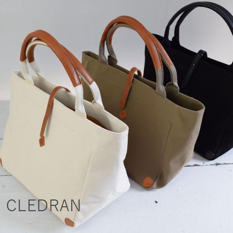 【クーポン対象外】 【最後の1点です】 CLEDRAN (クレドラン)INFA SERIESWIDE TOTE 3colormade in japancl-2458-e