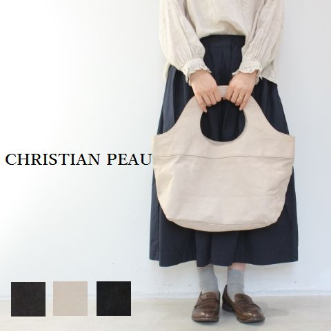 CHRISTIAN PEAU(クリスチャン ポー) LETHER BAG 3colorlbg-45-f-vcw-17