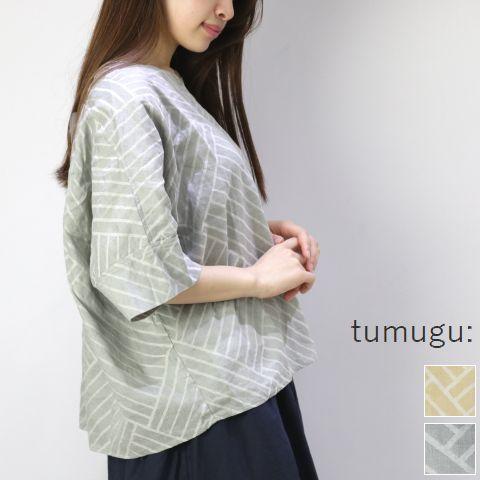 tumugu コットンカットジャガードプルオーバーワイドブラウス tb17438-mr (ツムグ) 【最大56倍】 【2018ss新作】